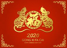 Happy chinese new year 2020 card with Gold paper cut twin rat chinese zodiac. Hold China word mean Good Fortune in circle sign vector design royalty free illustration