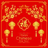 Happy chinese new year card with Gold peach blossom branch and lantern in gold frame on red background vector design  Chinese wor Royalty Free Stock Images