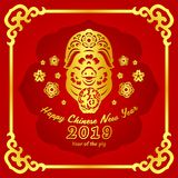 Happy chinese new year 2018 card with Gold pig zodiac hold Chinese word mean Good Fortune in circle sign and gold flower sign on c. Hinese frame and red Stock Photography