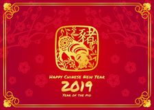 Happy chinese new year 2019 card with Gold pig zodiac sign on red abstract peach blossom background vector design Stock Image