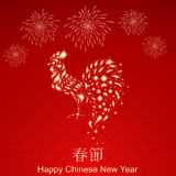 Happy Chinese new year 2017 card with Gold Rooster and fireworks. English translate Spring Festival. Lunar   greetings. Happy Chinese new year 2017 card with Stock Photo