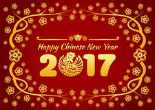 Happy Chinese new year 2017 card is  2017 Gold text and Chicken in flower frame Royalty Free Stock Photos