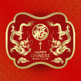 Happy chinese new year card with gold twin china dragon and Chinese word mean Good Fortune knot in chinese frame vector design Royalty Free Stock Photo