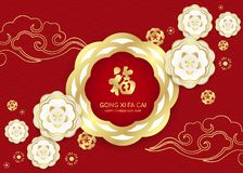Happy Chinese new year card with gold and white peach flowers and clude on china pattern abstract background vector design china w. Ord translation: blessing vector illustration