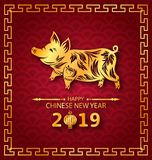 Happy Chinese New Year Card with Golden Pig Zodiac, Ornamental Eastern Background. Illustration Vector royalty free illustration
