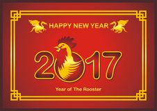 Happy Chinese new year 2017 card , Golden and red color with new design Stock Photos