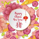 Happy Chinese New Year card. Greeting floral background. Happy Chinese New Year card. Greeting new year floral background royalty free illustration
