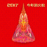 Happy Chinese new year 2017 card with head patterned rooster. Happy Chinese new year 2017 card with head patterned rooster. Chines Stock Photography