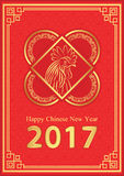 Happy Chinese new year 2017 card is head rooster. In golden circle frame, vector illustration Stock Image