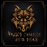 Happy Chinese New Year card with husky dog or wolf head on textured background and golden frame. Stock Image