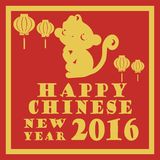 Happy Chinese new year 2016 card illustration. Happy Chinese new year 2016 card is lanterns ,Gold monkey royalty free illustration