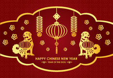Happy Chinese New Year Card Is Lanterns , Firecracker , Twin Gold Dog And Chinese Word Mean Blessing Stock Image