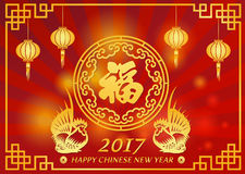Happy Chinese new year 2017 card is  lanterns , Chicken bantam and Chinese word mean happiness in circle frame Royalty Free Stock Images