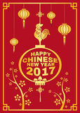 Happy Chinese new year 2017 card is  lanterns and chicken symbols and flower Stock Photos