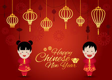 Happy Chinese new year card is lanterns , Chinese boy and girl and lantern vector design stock illustration