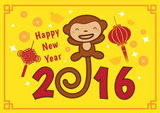 Happy Chinese new year 2016 card is lanterns ,cute monkey money and knot stock illustration