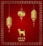 Happy Chinese New Year 2018 Card with Lanterns and Dog, Golden Colors vector illustration
