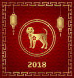 Happy Chinese New Year 2018 Card with Lanterns and Dog - Illustration royalty free illustration