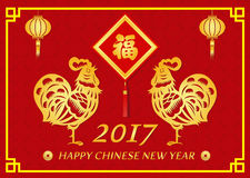 Happy Chinese new year 2017 card is  lanterns  Royalty Free Stock Images
