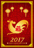 Happy Chinese new year 2017 card is  lanterns , Gold Chicken and  Chinese word mean happiness Royalty Free Stock Image