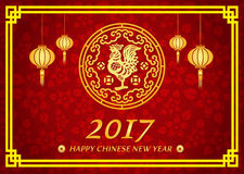 Happy Chinese new year 2017 card is  lanterns Gold Chicken in circle Stock Photo