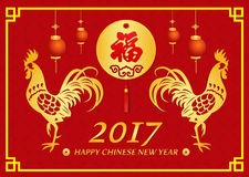 Happy Chinese new year 2017 card is  lanterns , 2 Gold Chicken and  gold circle china knot Royalty Free Stock Image
