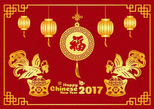 Happy Chinese new year 2017 card is lanterns , Gold Chicken on monkey and Chinese word mean happiness royalty free illustration