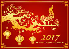 Happy Chinese new year 2017 card is  lanterns and Gold Chicken rooster on tree Royalty Free Stock Images