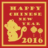 Happy Chinese new year 2016 card. Is lanterns ,Gold monkey royalty free illustration