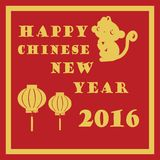 Happy Chinese new year. 2016 card is lanterns ,Gold monkey Stock Images