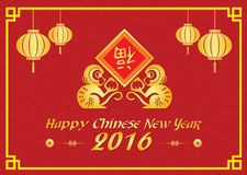 Happy Chinese new year 2016 card. Is  lanterns ,Gold monkey holding peach and Chinese word mean Happy Royalty Free Stock Images