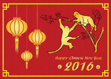 Happy Chinese new year 2016 card is  lanterns ,Gold monkey on tree Royalty Free Stock Photo