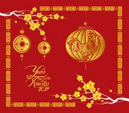 Happy Chinese new year 2017 card is lanterns ,Gold rooster.  Royalty Free Stock Images