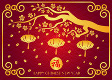 Happy Chinese new year card with lanterns Hang on branches in frame vector design Royalty Free Stock Images