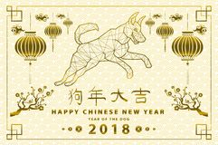 Happy Chinese new year 2018 card is lanterns Hang. On branches , paper cut dog in frame vector design art Stock Photos