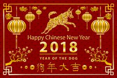 Happy Chinese new year 2018 card is lanterns Hang Stock Photos