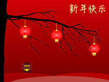 Happy chinese new year card with lanterns. Happy chinese new year card illustration with lanterns hanging from a tree Royalty Free Stock Photo