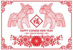 Happy Chinese new year card with line art dog zodiac and flowers paper cut on white background vector design Chinese word mean  G Stock Photography