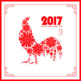 Happy Chinese new year 2017 card. 2017 Lunar New Year greeting card design. Year of the Rooster 2017. Vector illustration Royalty Free Stock Photography