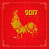 Happy Chinese new year 2017 card Royalty Free Stock Photo