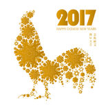 Happy Chinese new year 2017 card. 2017 Lunar New Year greeting card design. Year of the Rooster 2017. Vector illustration Stock Photos