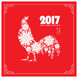 Happy Chinese new year 2017 card Royalty Free Stock Image