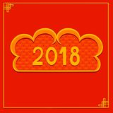 Happy chinese new year card in oriental style. Handwritten vector lettering vector illustration
