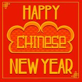 Happy chinese new year card in oriental style. Handwritten vector lettering royalty free illustration