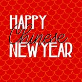 Happy chinese new year card in oriental style. Lettering Happy chinese new year in oriental style vector illustration