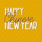 Happy chinese new year card in oriental style. Lettering Happy chinese new year in oriental style on yellow backgroung stock illustration