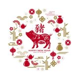 Happy Chinese new year 2019 card with pig. Chinese translation Pig. Happy Chinese new year 2019 card with pig. Vector illustration Royalty Free Stock Images