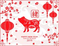 Happy Chinese new year 2019 card with pig. Chinese translation Pig. Happy Chinese new year 2019 card with pig. Vector illustration Royalty Free Stock Image