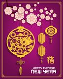 Happy Chinese New Year card with pig and flowers royalty free illustration
