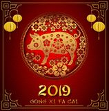 Happy Chinese New Year 2019 card. Year of the pig. Ilustration of Happy Chinese New Year 2019 card. Year of the pig vector illustration